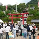 9/8 丸山稲荷神社の八朔大祭