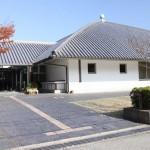 山口町郷土資料館