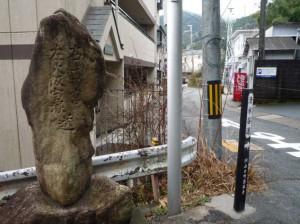 清水谷道道標