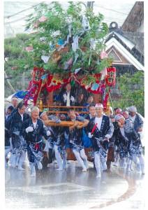 特選 雨中の激走 本田三延