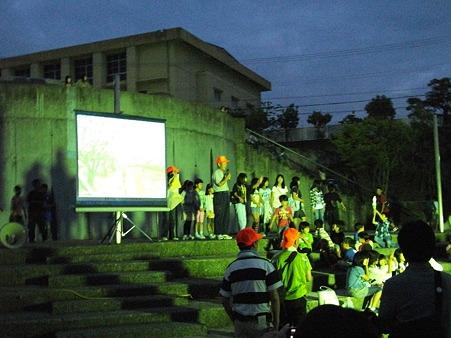 2011年6月6日ホタルウォークラリー開会式