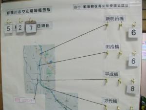 ホタルの発生状況が場所ごとにわかります