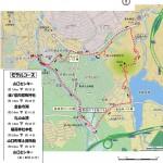 丸山ウオークマップ