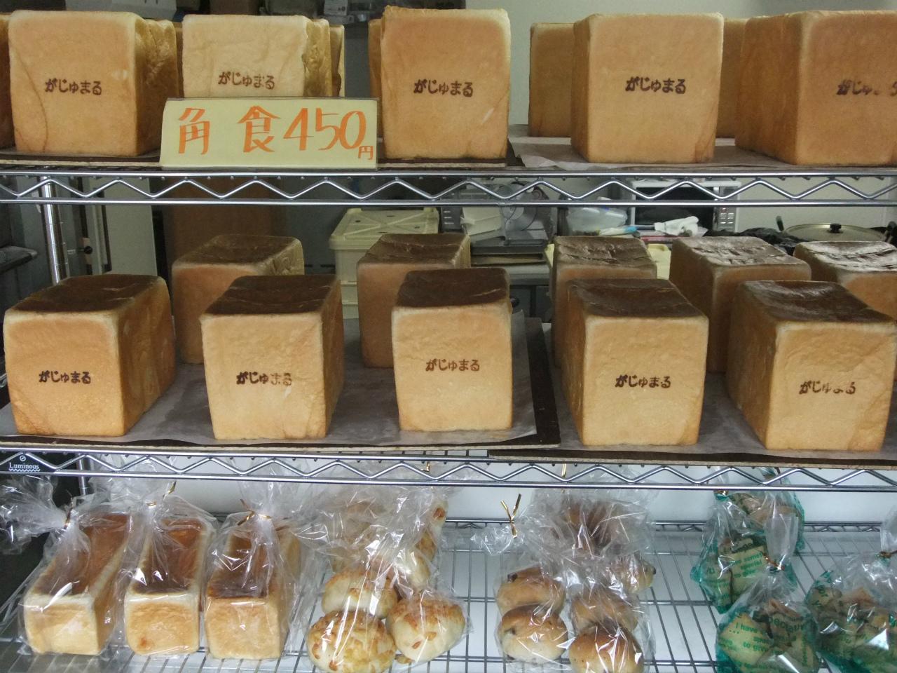 がじゅまる角食パン
