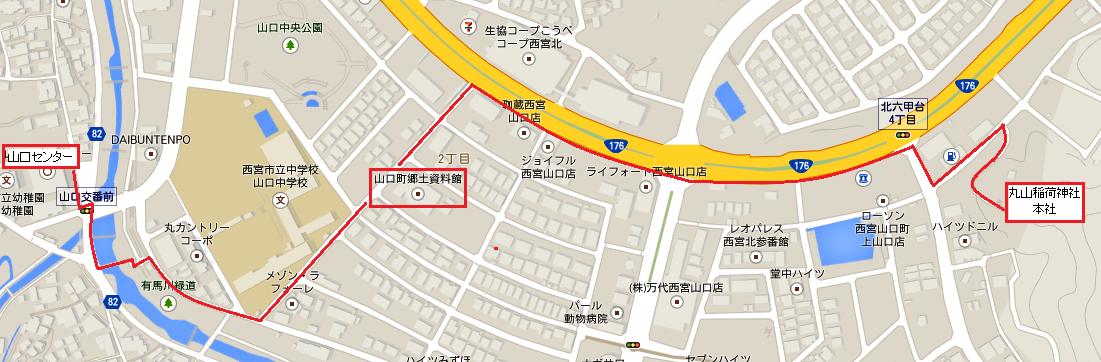 地図:稲荷本社⇒郷土資料館⇒山口センタ