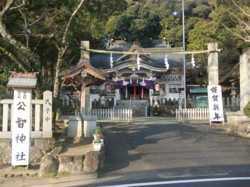 お正月を待つ公智神社