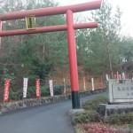 丸山稲荷神社本社 参道の大鳥居