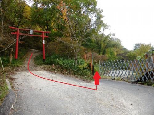 林間コース入口
