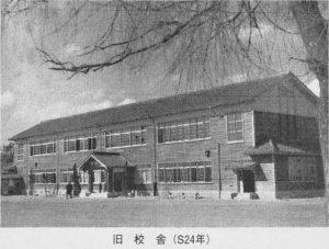 地域の努力による創設当時の木造校舎