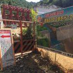 土石流から暮らしを守る 砂防堰堤