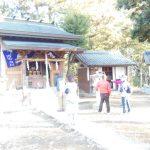 丸山稲荷神社奥社