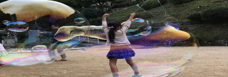 特選 豊智子「バブル_ダンス」
