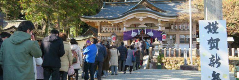 公智神社2019初詣