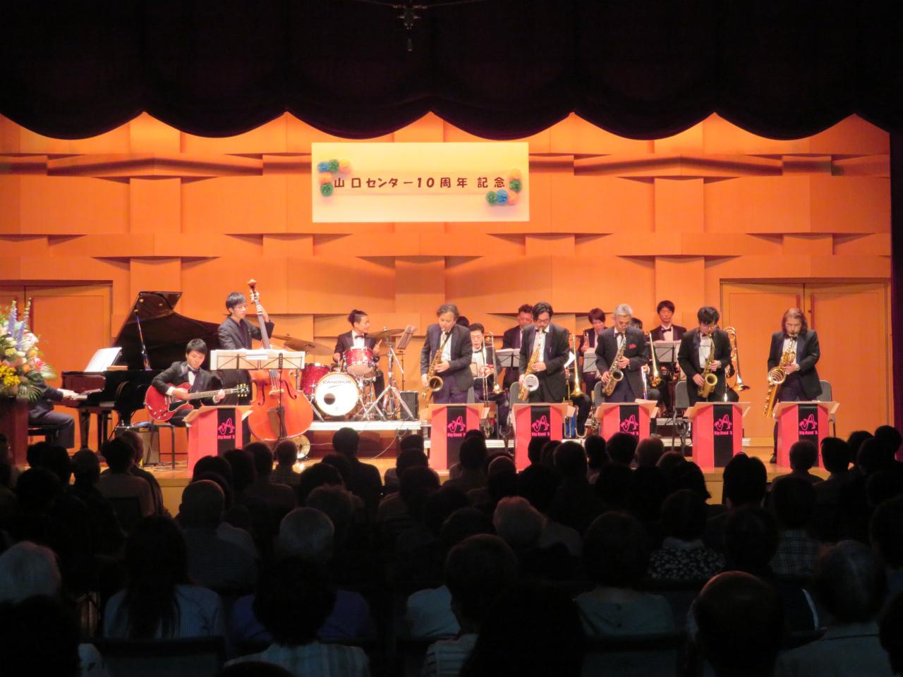 ビッグバンドによるジャズ演奏